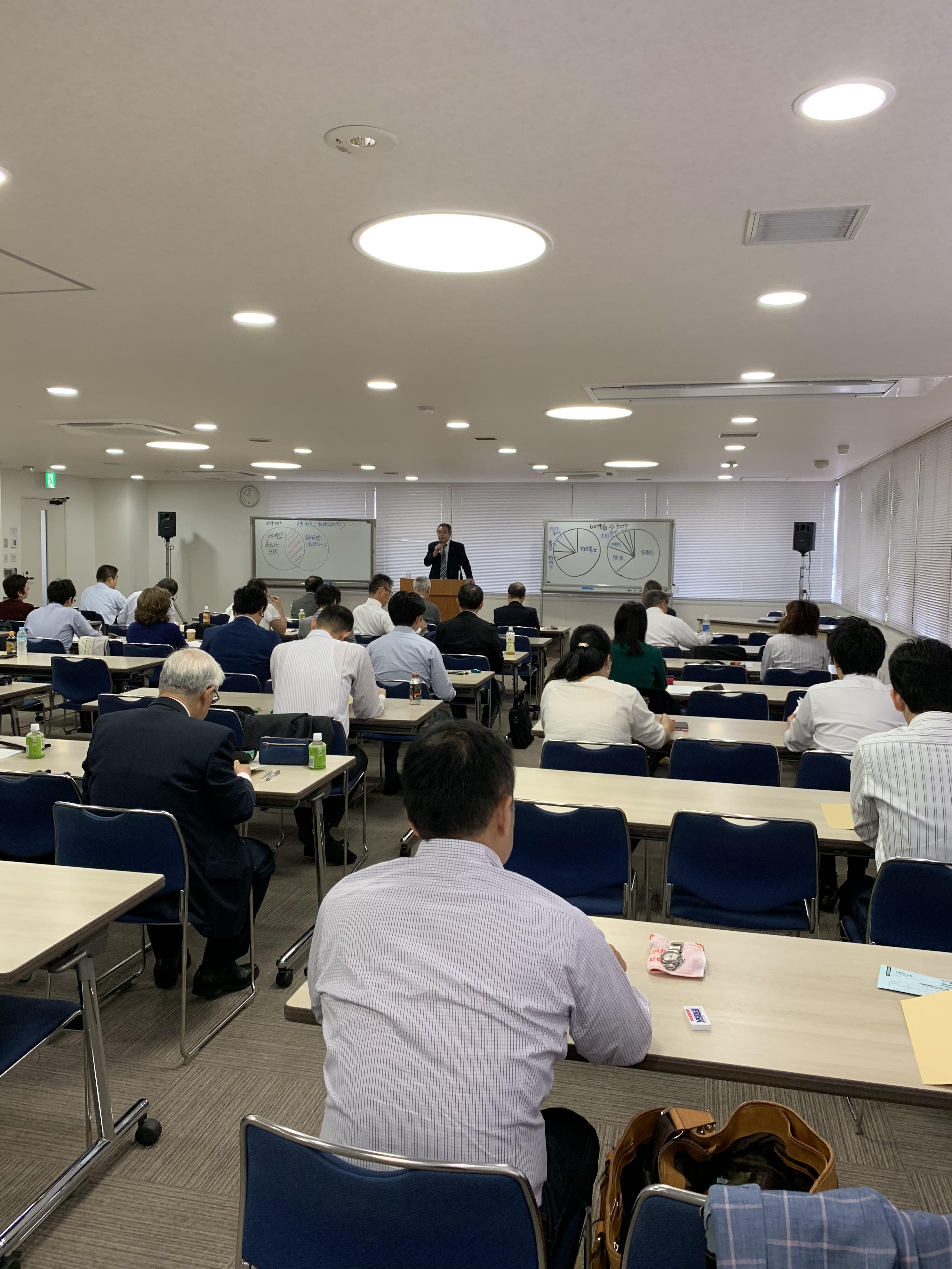 20181016税研セミナー